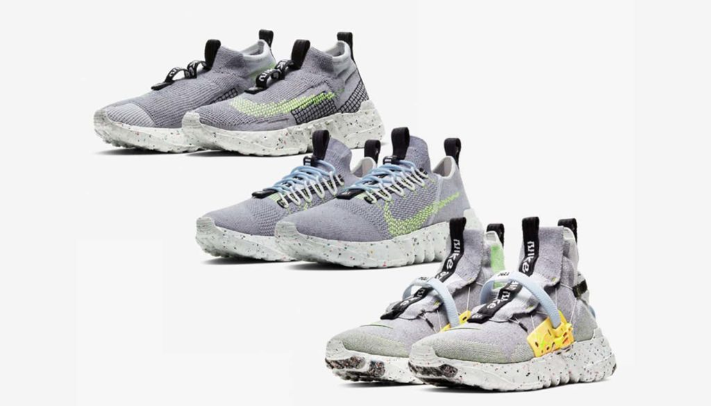 Nike Space Hippie Volt Collection